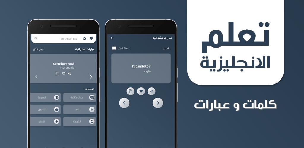 تحميل قاموس oxford wordpower انجليزي-انجليزي- عربي